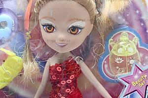 Кукла Tracy с аксессуарами, HX9Q04, отзывы