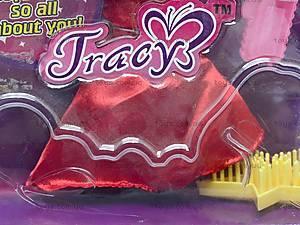 Кукла Tracy с аксессуарами, HX9Q04, цена