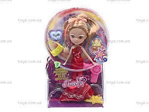 Кукла Tracy с аксессуарами, HX9Q04