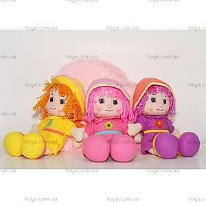 Кукла трикотажная «Маша», 32414