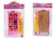 Кукла «Барби», с шкафом , RF-21851