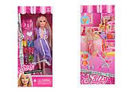 Кукла типа Барби с обувью, KX8802, купить