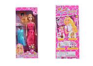 Кукла Барби 15 видов, с платьем, 8201-123(8201)
