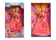 Кукла типа Барби, 19 видов, B012-50A1