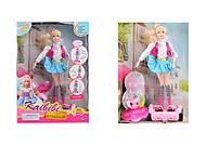 Шарнирная кукла «Барби», BLD110, фото