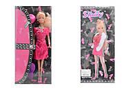 3 вида куклы типа Барби, LS20160(1268418), купить