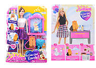 Барби с питомцем и аксессуарами, 3 вида, XY8004A, купить