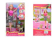 Кукла типа Барби с собачкой, 3 вида, CS699-12, отзывы