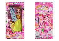 Барби и 4 платья в наборе, JC521C(1310734), отзывы