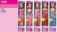 Кукла по типу Барби «Sweet girl», 9208, фото