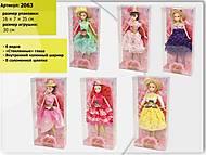 Кукла типа Барби «Дама в шляпке», 536-345, фото