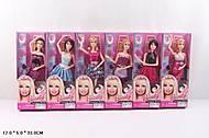 Кукла типа Барби, 6 видов, SS002-16, отзывы