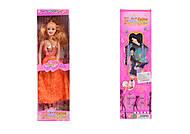 Кукла типа Барби, 6 видов микс, 013-50AB, фото