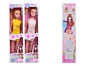 Барби в бальном наряде, 6 видов, Q18A, купить
