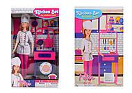 Кукла типа Барби Повар с кухонным набором, JX-100-84, купить