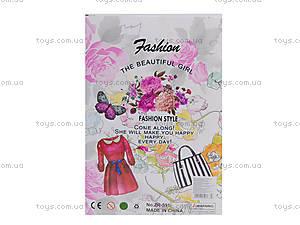 Кукла типа Барби Принцесса, 4 вида, ZR-591-5678, купить