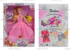 Кукла типа Барби Принцесса, 4 вида, ZR-591-5678