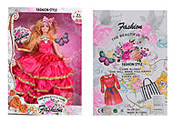 Барби Принцесса, 4 вида, ZR-591-9101112