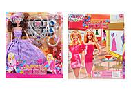 Кукла «Барби» с  украшениями, 00298-17, купить