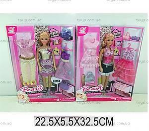 Кукла типа Барби с аксессуарами для девочки, 60815HW
