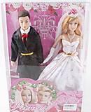 Кукла типа Барби с аксессуарами невесты, D805-2, купить
