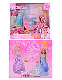 Барби с одеждой в наборе, 3 вида микс, 7009-17, фото