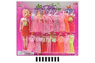 Кукла типа Барби с разными платьями, L5720A, отзывы