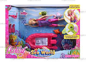 Кукла Anlily, в костюме для дайвинга, 99041, купить