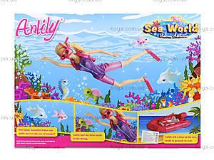 Кукла Anlily, в костюме для дайвинга, 99041, фото