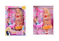 Кукла «Барби беременная», 6013K(799510), отзывы