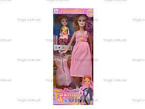 Детская кукла типа «Барби», беременная, 2009D, toys