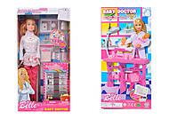 Кукла-врач с медицинскими приборами, JX600-49