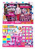Барби Доктор с аксессуарами, JX600-51, отзывы