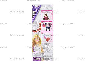 Кукла типа Барби-Кен, 2 вида с ракеткой, ZHQ11-C, фото