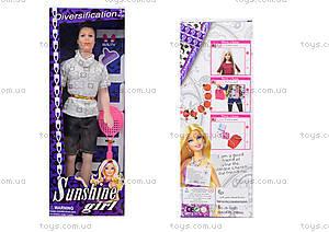 Кукла типа Барби-Кен, 2 вида с ракеткой, ZHQ11-C