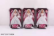 Маленькая кукла «Барби невеста», 81012, отзывы