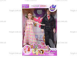Кукла типа «Барби» с Кеном, беременная, B48, toys.com.ua