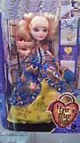 Кукла типа «Ever After High» в бальном платье, 2071, фото