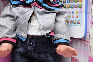 Кукла «Умняша с планшетом», 60924BL-CE-R, фото