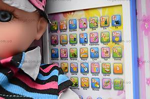 Кукла «Умняша с планшетом», 60924BL-CE-R, отзывы