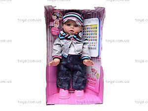 Кукла «Умняша с планшетом», 60924BL-CE-R, детские игрушки