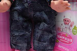 Кукла «Умняша с планшетом», 60924BL-CE-R, магазин игрушек