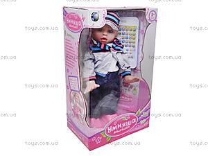 Кукла «Умняша с планшетом», 60924BL-CE-R