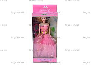 Кукла в бальном платье, 9262-7, цена