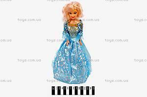 Кукла, в бальном платье, 2813