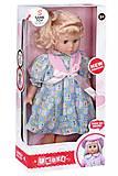 Кукла в белом платье с голубым в клеточку (8010BUt-2), 8010BUt-2