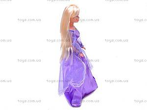 Кукла в длинном платье, 66388, купить