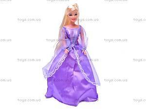 Кукла в длинном платье, 66388