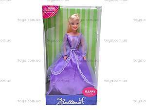 Кукла в длинном платье, 66388, отзывы