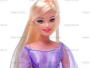 Кукла в длинном платье, 66388, цена